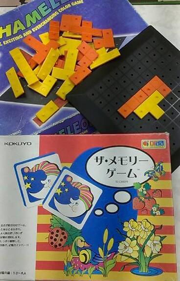 オルダゲーム
