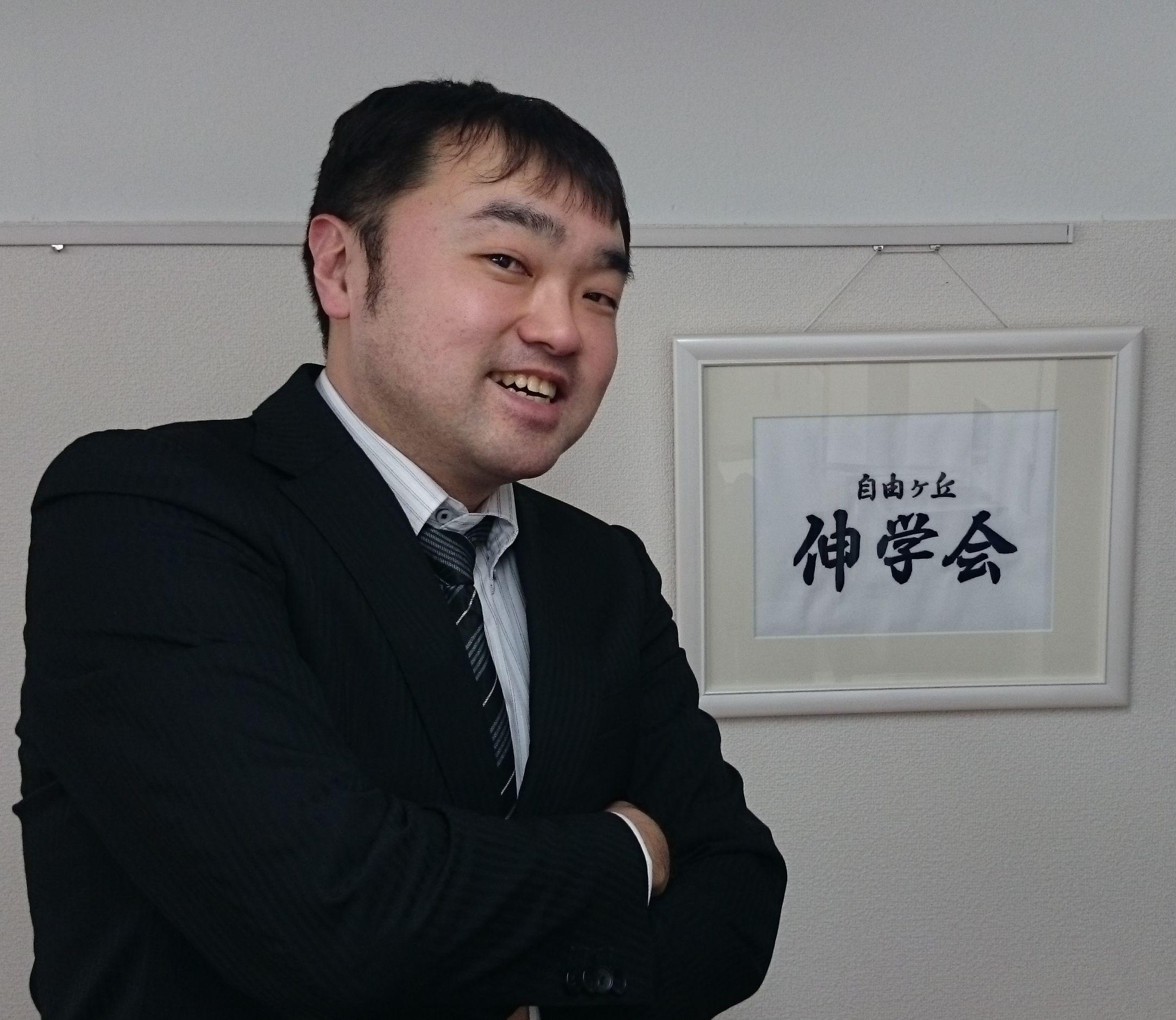 目黒校舎長尾本