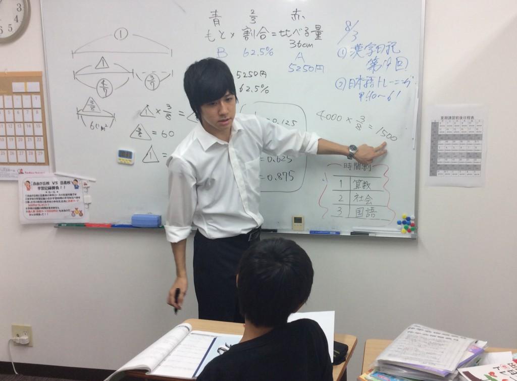 算数授業中