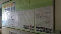 芝浦工業大学鉄道1