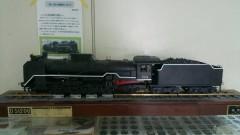 芝浦工業大学鉄道2